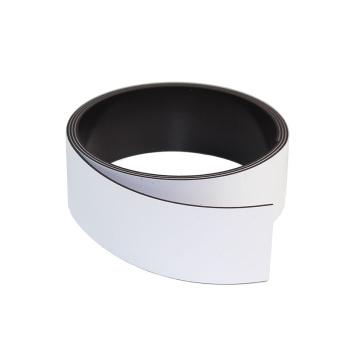 Hvidt magnetbånd 30 mm. x 1 meter