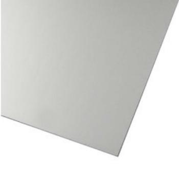 Sølvfarvet folie A4